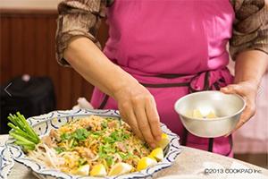 クックステップ・スタジオアロイ タイ料理教室