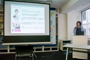 起業に関する講演
