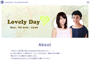 FMヨコハマLovelyDay