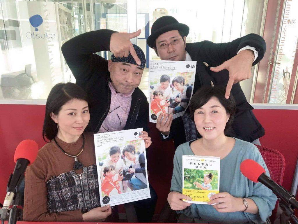 渋谷真理子さんのラジオに出演