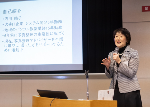 日本フォトイメージング協会セミナー・浅川純子さん